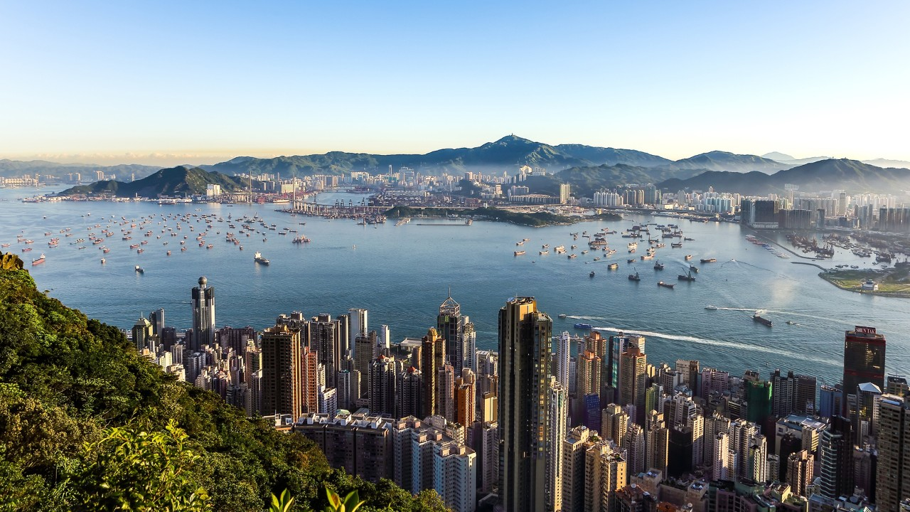 Hong Kong sea view; the image used for HK Mutual Recognition Fund